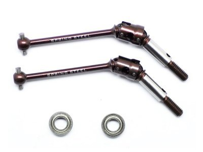 Arrowmax 010004 - ECS Drive Shaft Set for HB CYCLONE TCX (Spring steel)