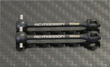 RC-Mission MI-DCJ-DX-50 - Replacement DCJ Shafts - XRAY 50mm (2 pcs)