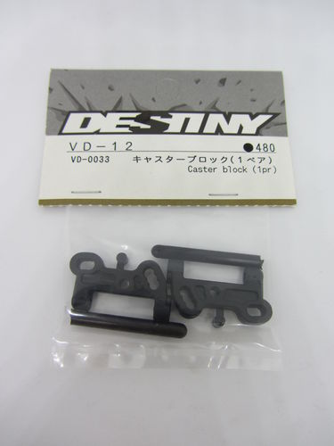 Destiny VD-0033 - VD-12 - Caster Block - (1+1pcs)