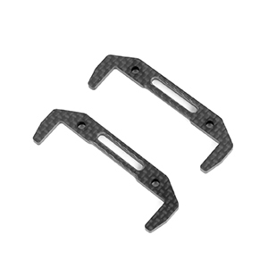 ARC R818031 - R8S - Battery Holder Carbon 51mm (1 pair)