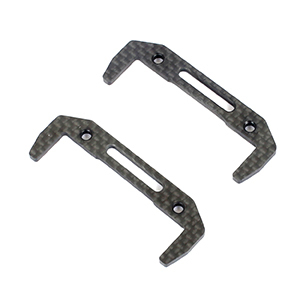 ARC R818030 - R8S - Battery Holder Narrow Carbon 47.6mm (1 pair)