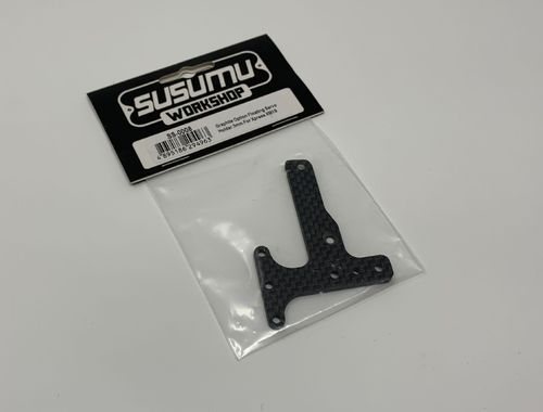 Susumu Workshop SS-0008 - Graphite Option Servo Mount - for XPRESS XM1S / XQ1S