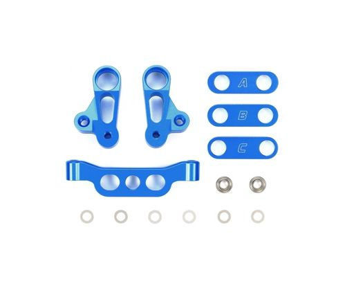 Tamiya 54923 - TB-05 - Adjustable Ackerman Set