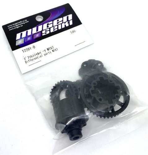 Mugen T2201-D - MTX-7 - Differential Gehäuse Set